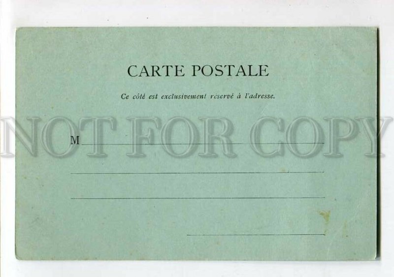 3151867 France Souvenir de MENTON Cap Martin NIGHT Vintage PC