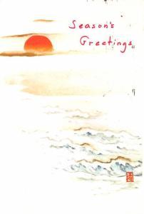 Japan Old Vintage Antique Post Card Seasons Greetings 1973
