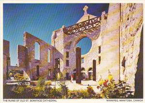 Canada Ruins Of Old St Boniface Cathedral Winnipeg Manitoba