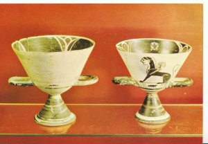 Cyprus Postcard -Treasures from The Cyprus Museum - Ref AB2807