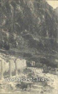 Stod of the Athenians Delphi Greece Unused