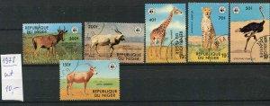 265134 NIGER 1987 year used stamps set WWF giraffe cheetah