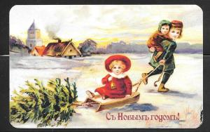 Russia Christmas Post Card, mailed to USA