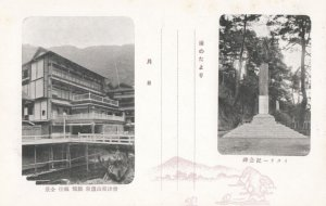 JAPAN , 1910 ; Bldg & Monument