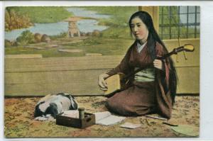 Japanese Woman Playing Stringed Instrument Japan 1958 postcard