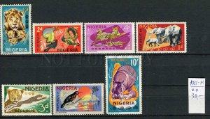 265215 NIGERIA 1965-71 stamps LIon cheetah hippo elephant
