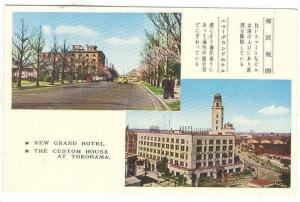New Grand Hotel and The Custom House at Yokohama, Japan, 40-60s