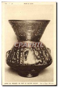 Old Postcard Paris Louvre Museum mosque lamp in the name of Sultan Hassan