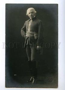 193862 YURIEV Russian DRAMA Theatre ACTOR vintage PHOTO PC