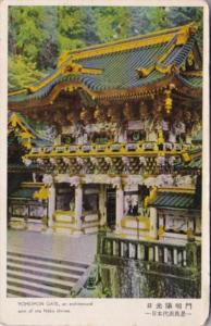 Japan Yomeimon Gate An Architectural Gem Of The Nikko Shrines