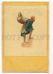 261238 EGYPT CAIRO porter Vintage embossed postcard