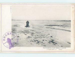 Old Postcard SLED ON FROZEN WATER AT IRON BRIDGE Haikou - Hainan China F4825