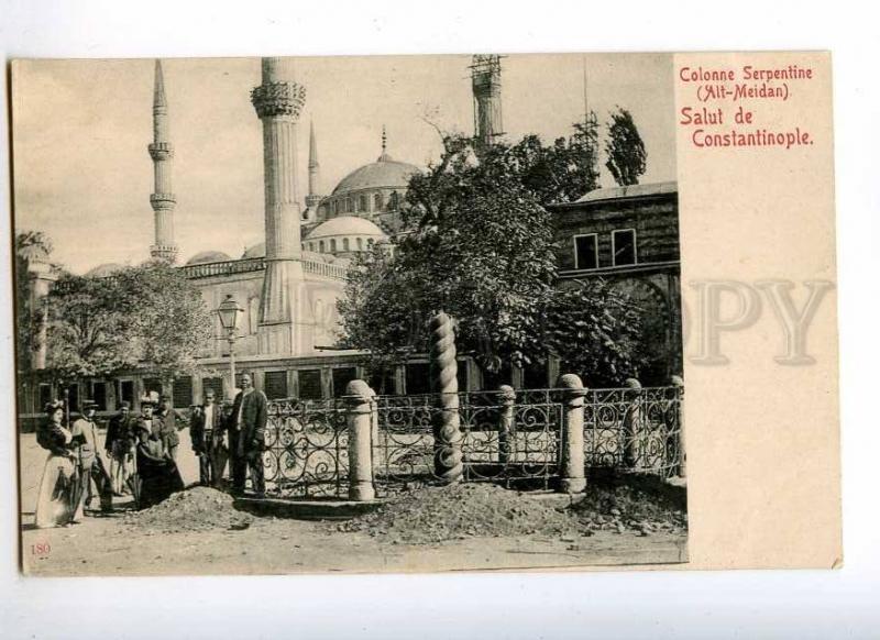 227092 TURKEY CONSTANTINOPLE Alt-Meidan Vintage postcard