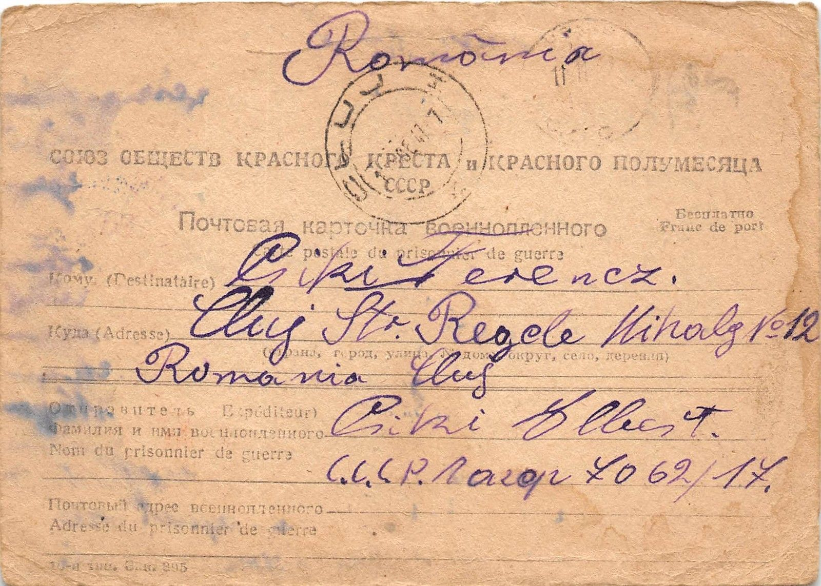 Carte Urss.B58866 Ww2 Carte Postale Prisonier Du Guerre 1948 Urss Russia