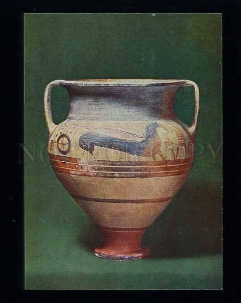 180149 CYPRUS amphora depicting chariots & warriors postcard