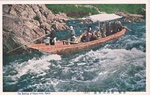 KYOTO , Japan , 1940s ; Boating of Houzi-River