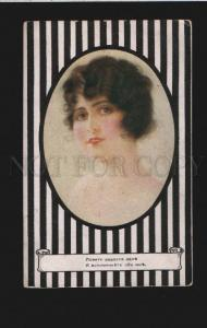 076274 Plump Lady in Striped Oval Vintage Colorful Russian PC
