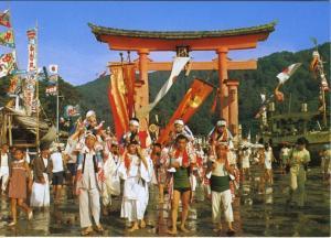 Itsukushima Festival Miyajima Japan Unused Vintage Postcard D26