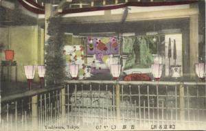 japan, TOKYO, Yoshiwara, Prostitute Quarter, Working Room (1910s)