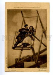 156787 RUSSIA Types Lovers on Swing by YAROSHENKO old CHARITY
