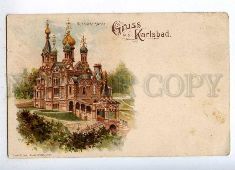 231601 CZECH Karlovy Vary GRUSS aus KARLSBAD russian church