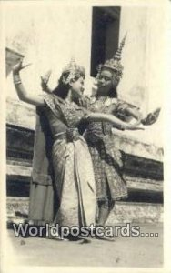 Siamese Dance Non Postcard Backing Bangkok Thailand Unused