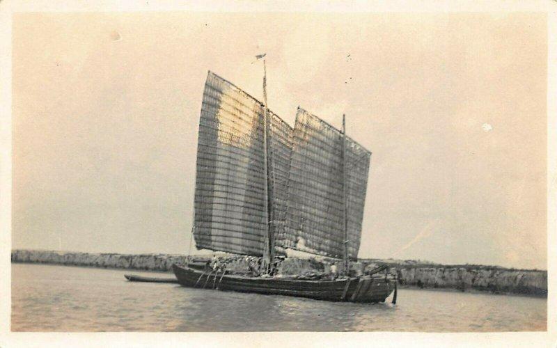 Tientsin North China Chinese Junk Real Photo Postcard
