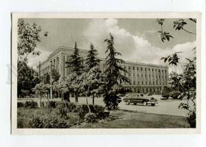 263101 ALBANIA TIRANA Residence Albanian Party Labor OLD