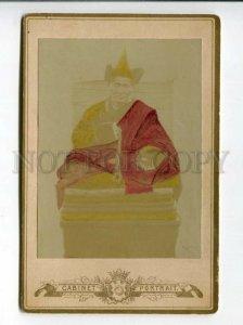 3158966 Tibet LAMA Vintage cabinet photo
