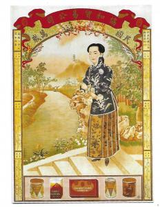Chinese Art Card Replica 1914 Golden Charms Cigarette Advertising Calendar 1930s
