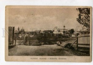416045 RUSSIA PSKOV German occupation zapskovya Vintage postcard
