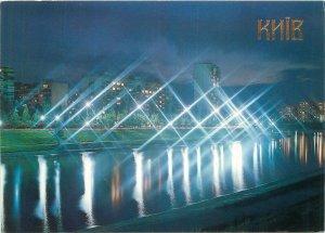 Postcard Ukraine Kiev Rusanovka residential area night picture view