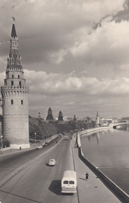 RP: Moscow , Russia , 1962 ; View of the Kremlin Embankment & Vodovzvodnaya T...