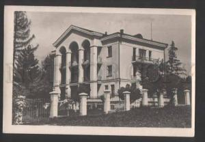 117863 Ukraine TRUSKAVETS Sanatorium of Petroleum Workers
