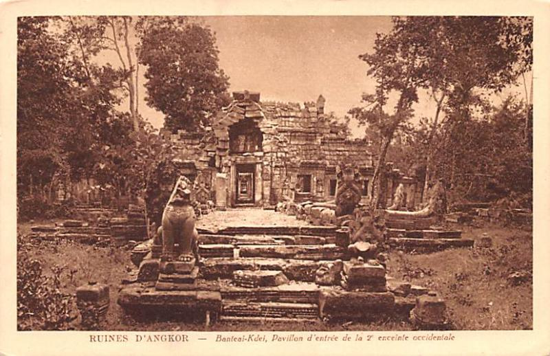 Ruines D'Angkor Cambodia, Cambodge Banteai Kdei, Pavillon d'entrée de la 2 e...