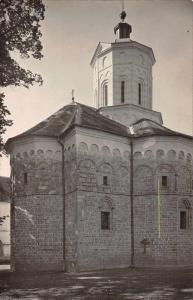 Jazak Serbia Monastery Exterior Real Photo Antique Postcard J74342