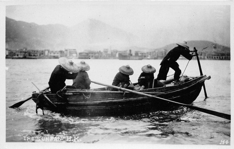 G42/ Foreign Postcard Hong Kong RPPC c1940s Sunpan Boat People