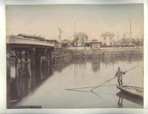 090630 JAPAN Yokohama railway station Vintage two PHOTOS
