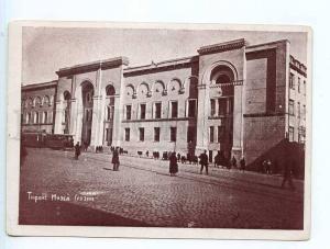 249940 TIFLIS Tbilisi Georgia Museum TRAM Vintage postcard