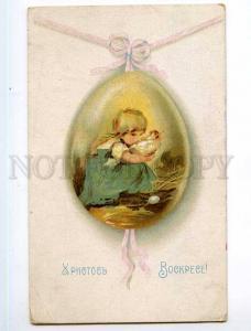 248998 Russia EASTER BEM style Girl w chicken Vintage Goryunov