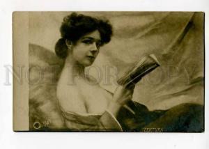 264290 NUDE Belle Woman Reading BOOK Vintage Poland postcard