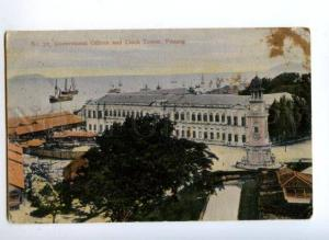172086 Malaysia Penang Government Offices Vintage postcard