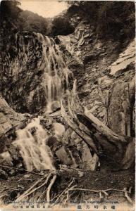CPA Masculine Waterfall Usui-pass JAPAN (671299)