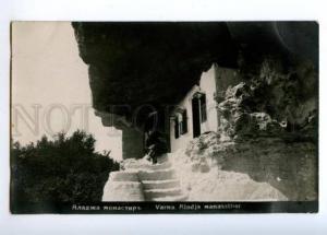 173265 BULGARIA VARNA Alaja monastery Vintage photo postcard
