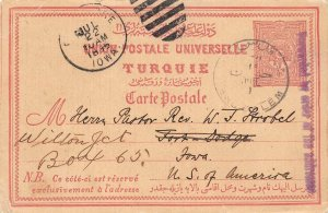 LP76 Turquie Turkey Postale Universelle  Postcard Jerusalem 1895
