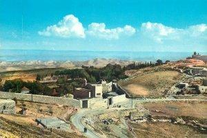 Postcard Jordan Betfage panorama