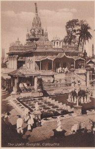 CALCUTTA, India, 1930-1950s; The Jain Temple