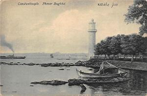 Turkey Constantinople Phenar Bagtche, Phare, Lighthouse