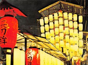 Japan Yoiyama Kyoto Lights Market Place