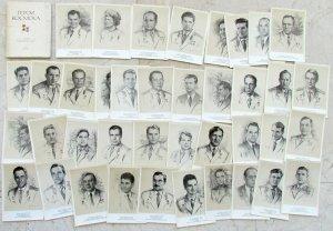 LOT OF 39 RUSSIAN ASTRONAUTS 1977 POSTCARDS w/ FOLDER